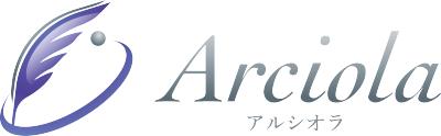 アルシオラ株式会社
